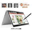 Lenovo ノートパソコン Ideapad C340 2in1タイプ 14型+タッチパネル/第2世代 Ryzen 5 /メモリ8GB/ SSD 256GB/ Windows…
