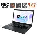 NEC ノートパソコン LAVIE Note Standard 15.6型/Ryzen 5 (Corei7 同等性能)/メモリ8GB/SSD256GB/Windows 10/Office…