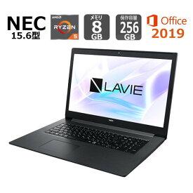NEC ノートパソコン LAVIE Note Standard 15.6型/Ryzen 5 (Corei7 同等性能)/メモリ8GB/SSD256GB/Windows 10/Office付き / WEBカメラ/ DVDドライブ 【新品・05月18日(火)出荷】
