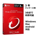 トレンドマイクロ ウイルスバスター クラウド 3年版 3台利用可能 (同時購入版) (最新版)Windows/Mac/Android/iOS/Ch…