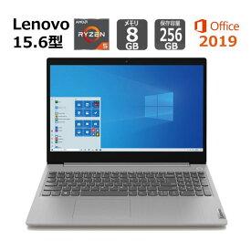 Lenovo ノートパソコン IdeaPad Slim 350 81W1010MJP 15.6型/第2世代 Ryzen 5 (Corei7 同等性能)/メモリ8GB/ SSD 256GB/ Win10/ Office付き/グレー 【新品】