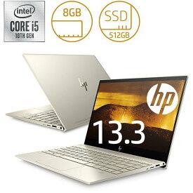 HP ノートパソコン ENVY 13-aq1079TU 18K14PA-AAAA 13.3型+タッチパネル/ Core i5/メモリ8GB/ SSD 512GB/ Windows 10 /指紋認証/ Office付き 【新品】
