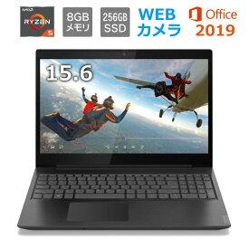 Lenovo ノートパソコン IdeaPad L340 81LW00DGJP 15.6型/ AMD Ryzen 5 3500U/メモリ 8GB/SSD 256GB/DVDスーパーマルチドライブ /ブラック 【新品】