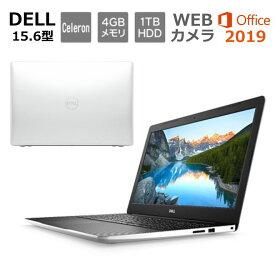 DELL デル ノートパソコン Inspiron 15 3000 3583 15.6型/ Celeron / メモリ 4GB/ HDD 1TB/ Windows 10/ Office 付き/ Webカメラ/ テンキー/ ホワイト 【新品】