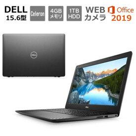 DELL デル ノートパソコン Inspiron 15 3000 3583 15.6型/ Celeron / メモリ 4GB/ HDD 1TB/ Windows 10/ Office 付き/ Webカメラ/ テンキー/ ブラック【新品】