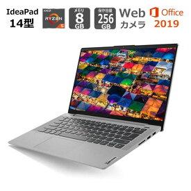 Lenovo ノートパソコン IdeaPad Slim 550 14型IPS液晶 フルHD/AMD Ryzen 5 (Corei7 同等性能)/メモリ8GB/ SSD 256GB/ Windows 10/ Office付き/ 指紋認証 【新品】