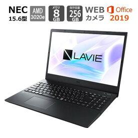 NEC ノートパソコン ノートPC LAVIE N15 15.6型/ AMD 3020e/ メモリ8GB/ SSD256GB/ Windows 10/ Office付き / Webカメラ/ DVDドライブ / テンキー 【新品】