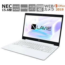 NEC ノートパソコン LAVIE Note Standard 15.6型/ Celeron / メモリ4GB/ HDD500GB/ Windows 10/ Office付き / Webカメラ / DVDドライブ 【新品】