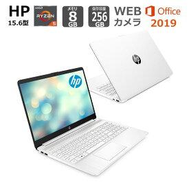 HP ノートパソコン HP 15s-eq1000 15.6型/ Ryzen 5 (Corei7 同等性能)/ メモリ8GB/ SSD256GB/ Windows 10/ Office付き / Webカメラ/ ピュアホワイト【新品】