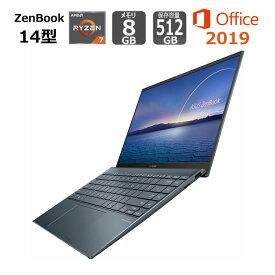 ASUS エイスース ノートパソコン ZenBook 14 UM425IA UM425IA-AM008T 14型/ AMD Ryzen 7 /メモリ 8GB/SSD 512GB/Windows 10/Office付き 【展示品】