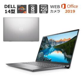 DELL デル ノートパソコン Inspiron 14 5415 プレミアム 14型FHD/ Ryzen 5 5500U/ メモリ 8GB/ SSD 256GB/ Windows 10/ Webカメラ/ Office 付き 【新品】
