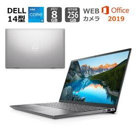 DELL デル ノートパソコン Inspiron 14 5410 プレミアム 14型FHD/ Core i5 11300H/ メモリ 8GB/ SSD 256GB/ Windows 10/ Webカメラ/ Office 付き 【新品】