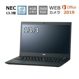 NEC ノートパソコン VersaPro タイプVB 13.3型/ Core i3/ メモリ 4GB/ SSD 256GB/ Windows 10Pro / Office付き/ Webカメラ/ 指紋認証 【新品】