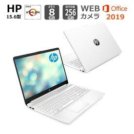 HP ノートパソコン HP 15s-eq1000 15.6型/ AMD Athlon Silver 3050U / メモリ8GB/ SSD256GB/ Windows 10/ Office付き / Webカメラ/ ピュアホワイト【新品】