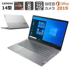 Lenovo ノートパソコン ThinkBook 14 Gen 2 14型/ 第3世代 Ryzen 5 (Corei7 同等性能) / メモリ8GB/ SSD 256GB/ Windows 10/ Webカメラ/ Office付き【新品】