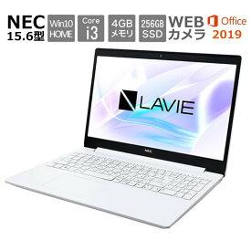NEC ノートパソコン LAVIE Note Standard 15.6型/ Corei3 / メモリ4GB/ SSD256GB/ Windows 10/ Office付き / DVDドライブ /Webカメラ 【新品】