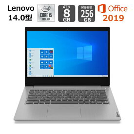 Lenovo ノートパソコン IdeaPad Slim 350i 81WD00DPJP 14型フルHD/第10世代 Core i5/メモリ8GB/ SSD 256GB/ Win10/ Office付き/Webカメラ/ グレー 【新品】