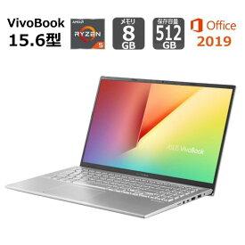 ASUS エイスース ノートパソコン VivoBook 15 X512DA X512DA-BC884TS 15.6型/ Ryzen 5 /メモリ 8GB/SSD 512GB/Windows 10 / Office付き/シルバー 【新品】