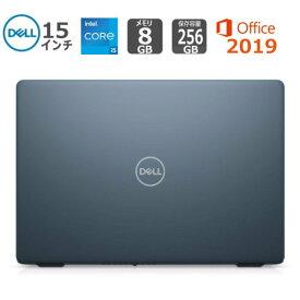DELL デル ノートパソコン Inspiron 15 3000 3501 NI55S-AWHBQB 15.6型FHD/ Core i5/メモリ 8GB/SSD 256GB/ Windows 10 /Office 付き/クオリーブルー 【新品】