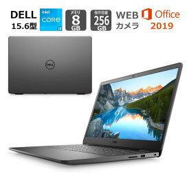 DELL デル ノートパソコン Inspiron 15 3000 3501 NI35S-AWHBB 15.6型FHD/ Core i3/メモリ 8GB/SSD 256GB/ Windows 10 / Office 付き/ブラック 【新品】