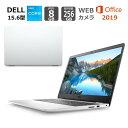 DELL デル ノートパソコン Inspiron 15 3000 3501 NI35S-AWHBW 15.6型FHD/ Core i3/メモリ 8GB/ SSD 256GB/ Windows 1…