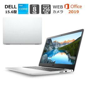 DELL デル ノートパソコン Inspiron 15 3000 3501 NI35S-AWHBW 15.6型FHD/ Core i3/メモリ 8GB/ SSD 256GB/ Windows 10 / Office 付き/ ホワイト 【新品】