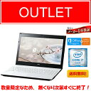 【送料無料】LAVIE Note Standard NS600/GAW PC-NS600GAW(Office付き)【展示品】