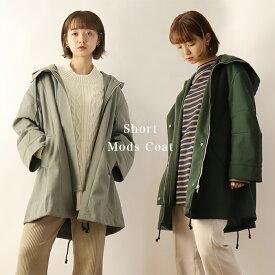 【送料無料】ショートモッズコート アウター コート ブルゾン 羽織り かわいい レディースファッション 女性 秋 冬 BKhome BITTOKO bittoko