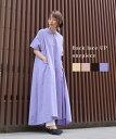 【30%OFF】バックレースアップワンピース 個性的 きれいめワンピース 羽織り レディース 女性 春夏 ファッション BKhome BITTOKO bittoko ビットコ