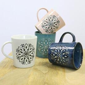 モロッカンマグ マグカップ コップ ペアカップ 磁器 雑貨 おしゃれ かわいい カップル 男 女 夫婦 プレゼント ギフト BK home