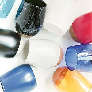 CHIPS GLASS solid チップス タンブラー ガラス コップ グラス ガラスコップ お茶 コーヒー 雑貨 おしゃれ かわいい プレゼント ギフト BK home
