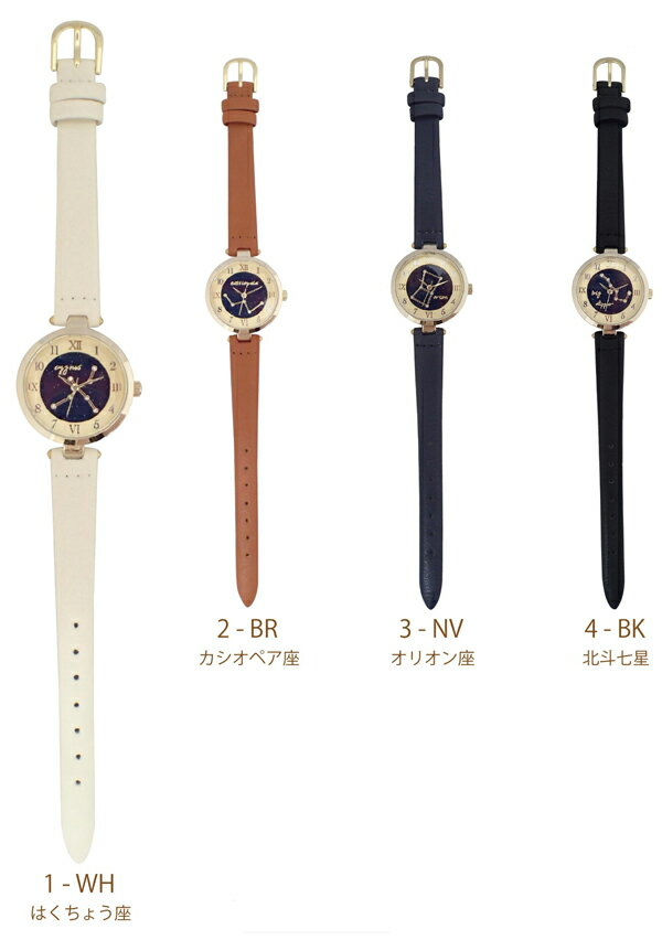 メール便 送料無料 腕時計 アスター レディース アナログ おしゃれ 人気 カジュアル シンプル 革ベルト