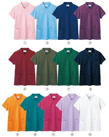 住商モンブラン 送料無料 ナースウェア スクラブジャケット レディス メンズ 男女兼用 13色 品番72-61 ナースグッズ
