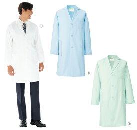 カゼン 送料無料 ナースウェア メンズ 診察衣 3種 品番251 男性用 ナースグッズ