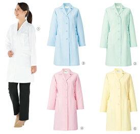 カゼン 送料無料 ナースウェア レディス 診察衣 5種 品番261 女性用 ナースグッズ