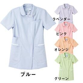 ナガイレーベン 送料無料 ナースウェア 白衣 女子上衣 5色 品番LX-4012 女性用 レディス ナースグッズ
