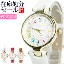 【在庫処分セール】【日本製クォーツ】【1年保証付】 ハンデル 腕時計 レディース 電池交換 保証書付き アナログ ウォ…