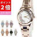 送料無料 sara サラ プチメタル 腕時計 レディース アナログ ウォッチ おしゃれ 人気 カジュアル シンプル メタル フィールドワーク ST052 メール便 stp