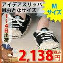 Sum_mopsneaker-m_rk