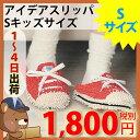 Sum mopsneaker s rk2