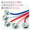 stp for the infant for the medical nurse medical care doctor doctor for the nursing made in spring state scope Japan in four Karube Beith co-op stethoscope FC-203S