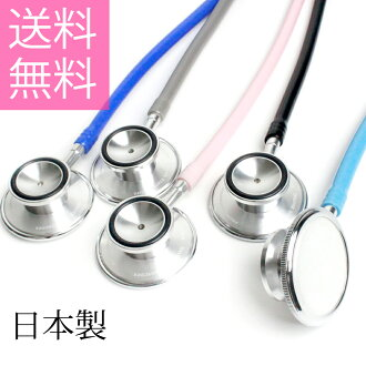 stp for the nurse resident student child care pet for the infant infant for the outside spring double stethoscope state medical care made in Japan
