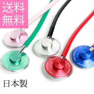 stp for the nurse resident student child care pet for the infant infant for the outside spring single stethoscope state medical care made in Japan