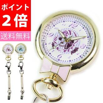 供喜爱护士表的爱丽丝猫蝴蝶结护士使用的钟表怀表Blanc Ange勃朗昂热原始物轮廓设计