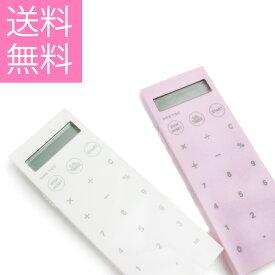 送料無料 電卓バイブレーションタイマー CL-119 タイマー ナース タイマー付き電卓 長時間 バイブレーション 振動 静音 看護師 ナースタイマー ドリテック ナースグッズ メール便 stp