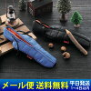 Sleeping bag pencil case sleeping bags fashionable pencil case presents SLEEPING BAG PENCASE outdoor camping birthday present motif motif