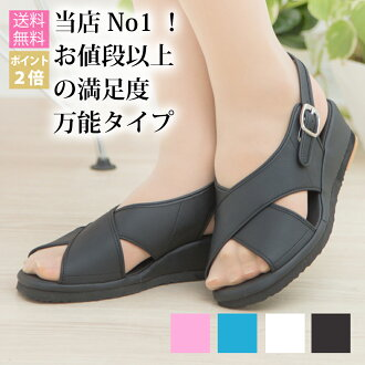 Cross sandal black-to fit comfortably in the shape of the foot for nurse Sandals black-nurse /sandal / nurse shoes /shoes / black and white / na - Su /nurse / Office Sandals / smaller / larger / 610 / Rakuten /NSFS0213