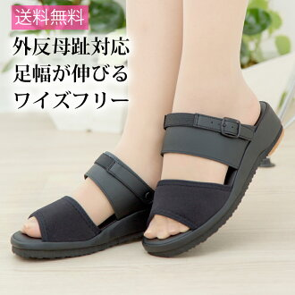 It is stake silent heel thickness bottom hallux valgus breadth high insteps nurse goods for wide comfort sandals black Lady's nurse sandals nurse fatigue caused by pretty office nurse shoes office sandals which are not worn-out