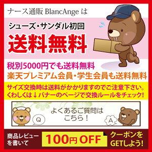 BlancAnge限定ブランラメナースサンダル黒白レディース21.5cm〜25.5cm疲れないかわいいオフィスナースシューズオフィスサンダル疲れにくい静音送料無料