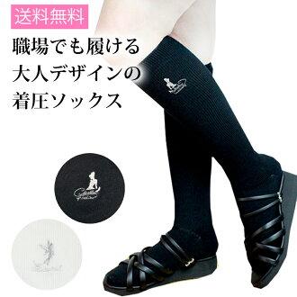 供着圧短袜Disney迪士尼着圧短袜黑白女士护士护士使用的灰姑娘廷克贝尔
